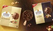 Ferrero debutta nel mercato dei gelati con Rocher, Raffaello, Estathé
