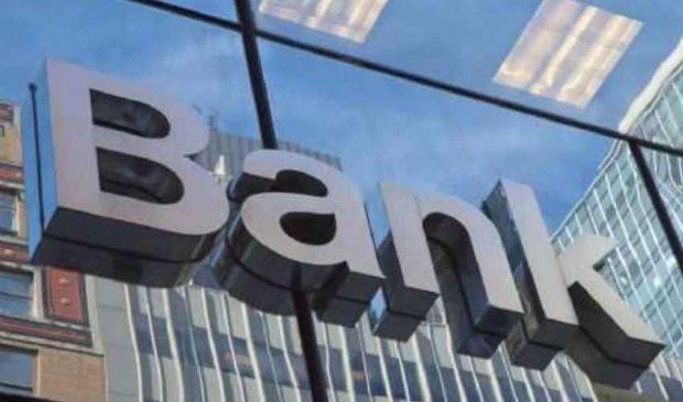 Bail in salvataggio banche in crisi: cos'è e come funziona
