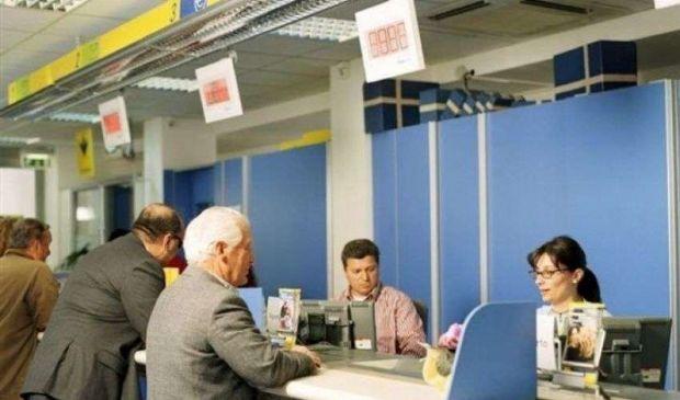 Cedolino pensione gennaio 2021 Inps è online: come e dove vederlo?