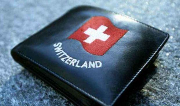 Aprire società Svizzera: costi, tempi, vantaggi trading, individuale