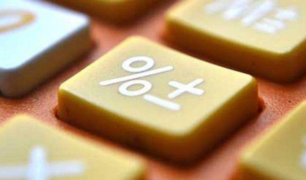 Rivalutazione pensioni 2021: aumento, pensioni d'oro, stop blocco