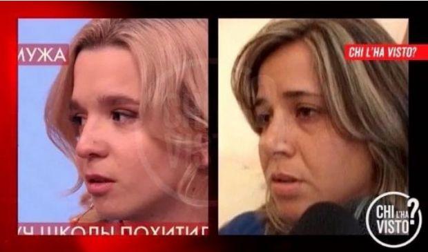 Denise Pipitone, oggi un giorno decisivo: atteso il Dna di Olesya