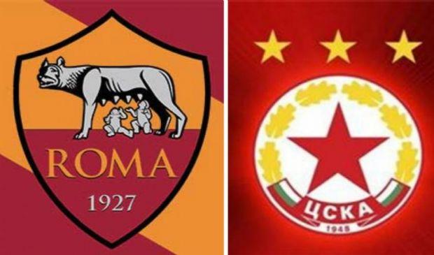 Roma-CSKA Sofia: orario, stadio, dove vederla e probabili formazioni