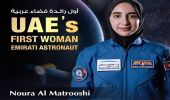 Chi è Noura Al Matrooshi, prima astronauta degli Emirati Arabi Uniti