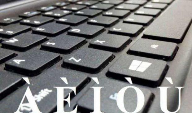 Come fare la lettera è maiuscola e le alte lettere accentate?